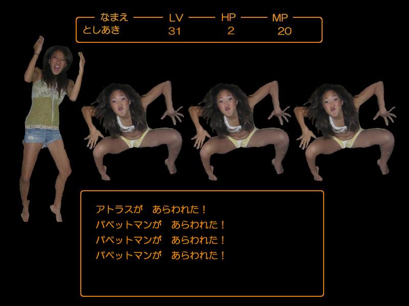 tobu23.jpg